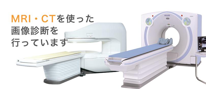 サトウ病院 大阪市城東区 内科 整形外科 形成外科